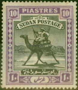 Sudan 1898 10p Black & Mauve SG17 Good Mtd Mint