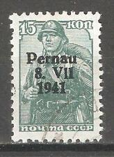Estonia 1941,WW-2 Pernau Occupation 15k,Sol 7,VF POSTALY USED which is Rare