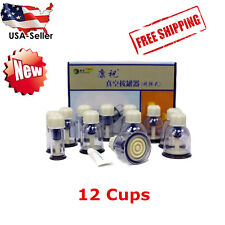 NEW Healthy Massage Rotary Twist Cupping Set  12 Cups Portable Body Cupping Kit