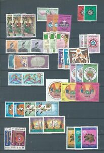 Middle East Iraq Irak 86 never hinged sets from the 60s & 70s - see 4 scans