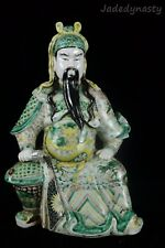 A Chinese Beautiful Famille Rose Porcelain GUANYU Statue