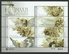 Ukraine 2018 Insects MNH sheet