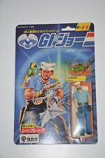 BLISTER GIJOE - GI JOE - 1985 SHIPWRECK TAKARA MOC SEALED SCELLE MISB + BONUS