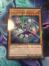 1x Yugioh Blue Eyes White Dragon KC Ultra JMPR-JP001 NM Japanese