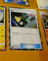 POKEMON JAPANESE CARD RARE HOLO CARTE Enhanced Hammer SM9A 053/055 TR JAPAN NM