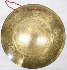"F1054 Very Artistic Large Tibetan-Nepalese Hand Etched Temple Gong 22"" MI Nepal"