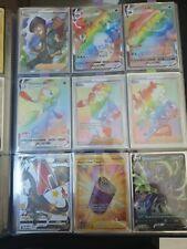 Pokémon full Master set Champions Path/ voie du maitre/ all charizard /dracofeu