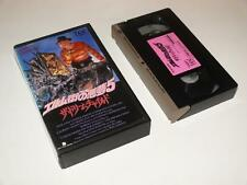 VHS Video ~ A Nightmare on Elm Street 5: The Dream Child ~ Japan Release