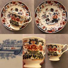 Antique Minton Porcelain Amherst Japan ~ Pattern 824 ~ Cup & Saucer