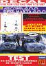 DECAL OPEL ASCONA 400 & MANTA 400 ROHRL & KLEINT TEST R. MONTECARLO 1982 (01)