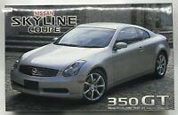 Fujimi Nissan Skyline Coupe 350 GT 1/24 Scale Car Plastic Model Kit Display