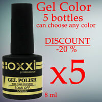 NEW Set 5in1 MEGA !SALE! OXXI Professional Gel Color Coat FRENCH nail polish 8ml