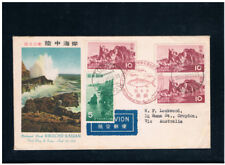 JAPAN 1955 Rikuchu - Kaigan National Park FDC to Australia (Sakura 3,000 Yens)