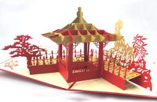 3D Popup Greeting card Traditional Oriental garden Birthday Anniversary Love 06
