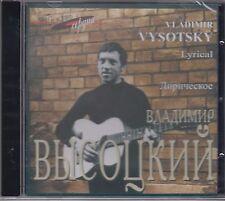 VLADIMIR VISSOTSKI Lyrical CD NEW