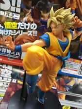 DRAGON BALL SUPER GOKU FES!! VOL.2 SON GOKU SUPER SAIYAN BANPRESTO 2017