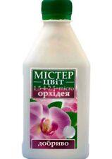 Fertilizer complex for orchids, 300 ml