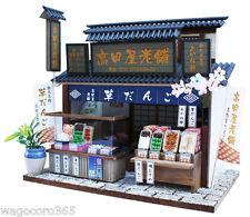 Doll House Miniature Model Kit Figure Handcraft / Dango Japan Sweet Shop Billy