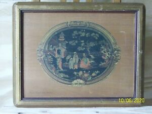Beautiful Vintage Framed Etching / Painting Signed RARE Exotic China