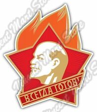 "Russia Pioneer Sign USSR Lenin Communism Car Bumper Vinyl Sticker Decal 4""X5"""