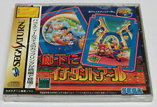 Sega Ages roukaniichidantoa-ru rouka ni ichidant-r Sega Saturn Japan new sealed