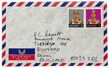 BRUNEI Commercial Air Mail Cover *Bandar Seri Begawan* GB Devon 1981 WW182