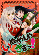 InuYasha Doujinshi Comic Inuyasha x Kagome Inuyasha-sama! Yanagitei