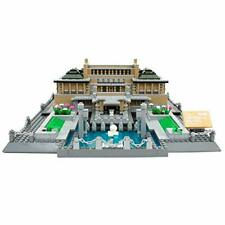 More details for world architecture the imperial hotel of tokyo japan - 1373pcs #e226