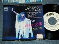 "STEVIE NICKS FLEETWOOD MAC Japan '81 Promo NM 7""45 STOP DRAGGIN' MY HEART AROUND"