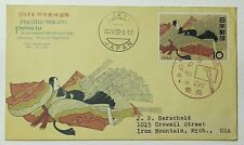 1960 Japan Philatelic Week Poetess Ise Ceremonial Robe First Day Cover SC #692