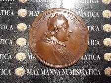 MEDAGLIA BRONZO BENEDETTO XIV AN. XI 1750 OPUS HAMERANI
