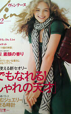 Japan Vingtaine 2006/12 exclusive RUSLANA KORSHUNOVA 22pages *Extremely Rare*