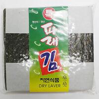 5 Types 100 Sheets Korea Roasted Dried Laver Parae Seaweed Gimbab Sushi Nori