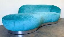 Mid Century Modern Turquoise Vladimir Kagan Attributed Serpentine Sofa