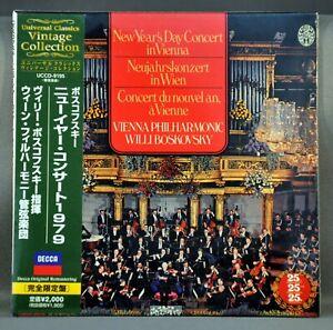 Boskovsky New Year's Day  UCCD-9195 JAPAN Mini LP CD Factor Seald