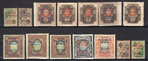 RUSSIA , OFFICES ABROAD , 1920 , WRANGEL ARMY , nice lot of 13 stamps , MH