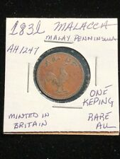 SINGAPORE (Malaya) 1831 Keping AH1247  Malacca, Rare AU Grade