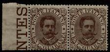 Regno - 1889 - Umberto I - coppia cent.40 - Sassone n.45 - nuova - MNH