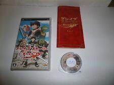 JEU PSP JAP: BRAVE STORY The Wataru's Adventure - Complet TBE