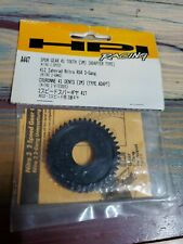HPI A447 SPUR GEAR 41 TOOTH 1M ADAPTER TYPE NITRO 2 SPEED