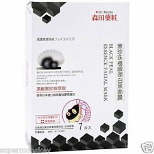 Dr. MORITA BLACK PEAL ESSENCE FACIAL MASK 7pcs