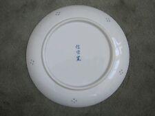 Antique Japanese White Porcelain Plate.
