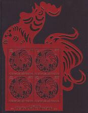 Liechtenstein 2016 MNH - Chinese Signs of the Zodiac - Rooster - m/sheet