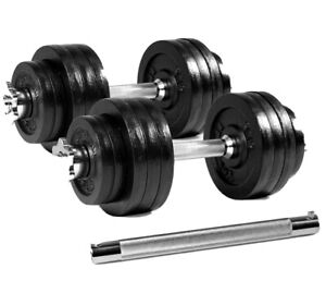 Yes4all 100 lb Adjustable Dumbell Set Pair *IN HAND* (50 X 2)🌟FAST SHIP🌟FREE