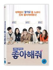 Like for Likes (DVD) Yoo Ah In / Korean Movie / English Subtitle / Region 3