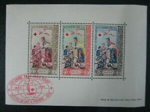 Laos 1963 Sc #85-87 Red Cross Stamps Sheet with the Red Postmark, MNH