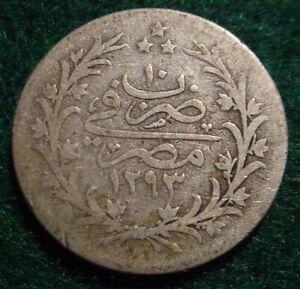 1884 SILVER(1293/10)   2 QIRSH EGYPTIAN OTTOMAN EMPIRE****