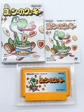 Vintage NES Nintendo Famicom Yoshi no Cookie Boxed *Japanese Import*