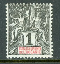 French  Polynesia 1892 Peace & Commerce 1c Black SG # 1 Mint H88
