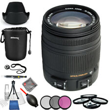 Sigma 18-250mm F3.5-6.3 DC Macro OS HSM (Nikon F Mount) - USA Model Pro Kit New